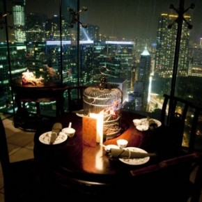 Northern Chinese Food and Panaromic Views at Hutong, Kowloon, Hong Kong