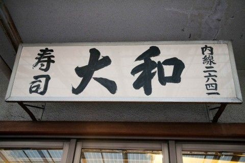 FishMarketandSushi042