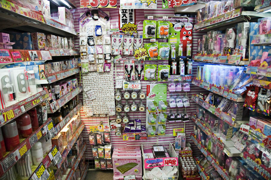 Or The World Famous Quirky Weird Wild And Naughty Don Quixote Store Where They Sell Everything From Toys To Shampoo Ando Kitty Paraphernalia To