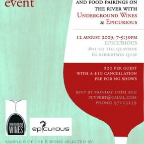 First Accidental Epicurean Sponsored Event