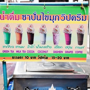 Bangkok Street Food - Bubble Tea (Pearl Tea)