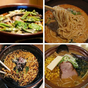 Ramen – From Tokyo and Beyond, This is No Ordinary Noodle Dish