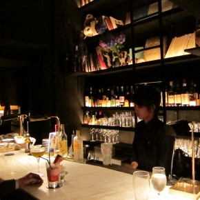 These Library Lounge - Try the Late Night, Offbeat, Insider Tokyo Cocktail Scene