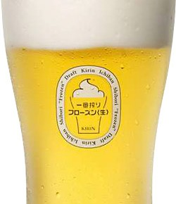 "Leave it to the Japanese to Invent a ""Cooler"" Beer - Kirin Frozen Beer"