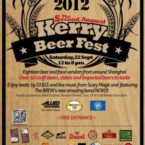 Beer Festival in Shanghai - Kerry Beer Fest 22 September 2012