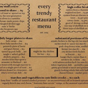 Accidental Funnies - the Quintessential Trendy Restaurant Menu